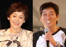 """大竹しのぶ、長男・二千翔さん&元夫・さんまの2ショット公開 """"父子""""エピソードに反響"""