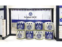 10酒蔵とコラボ!日本酒アイスクリーム専門店『SAKEICE』渋谷にオープン!