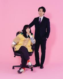 """森七菜、""""火10""""枠でドラマ初主演 社長役・中村倫也と恋"""