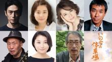 石田ゆり子、10年ぶり共演の吉永小百合と幼なじみ役 映画『いのちの停車場』追加キャスト発表
