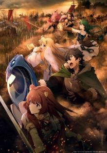 『盾の勇者の成り上がり』第2期、来年放送決定 PV第1弾やキャスト情報も公開