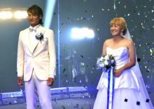 丸山桂里奈、元日本代表GK・本並健治氏と19歳差婚 今年に入り本格交際「唇をもってかれたいなと」