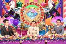 『アニメソング総選挙』爆笑問題・尾上松也・山田裕貴らの1位予想