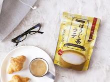 かりがねほうじ茶64%使用!「インスタント ほうじ茶ラテ」限定発売