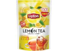 水やお湯に溶かすだけ!家族で楽しめる「リプトン レモンティーパウダー」