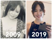 """太って""""自虐キャラ""""だった過去 産後に20キロのダイエットに成功した女性の思考の変化"""