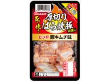 """レンジでお手軽調理!ご飯のおかずやおつまみにピッタリな""""厚切りばら焼豚"""""""