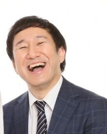 ジョイマン・池谷和志が結婚報告「笑い合いながら支えていく家庭を」