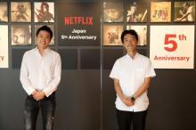 Netflix、日本上陸5周年 利用者数は500万人超 22年末までに実写作品15本以上を配信予定