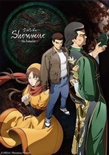 セガ、ゲーム「シェンムー」のアニメ化発表 『Shenmue the Animation』制作決定