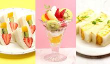 レトロかわいいメニューが勢ぞろい♡千成屋珈琲の新ブランド「フルーツパーラー」が梅田にOPENしました♩