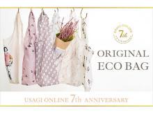 ブランド・アーティストとコラボした「USAGI ONLINE」7周年記念エコバッグ