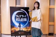 YOASOBIのikuraこと幾田りら、Netflixアニメ映画エンドソング歌う