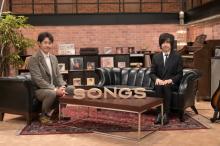 """宮本浩次、大泉洋と""""歌謡曲""""を語り合う ジュリーの名曲弾き語り、TV初歌唱曲も"""