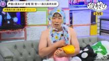 """""""48歳""""関智一、パンツ一丁で赤ちゃん化「ママ~!」 誕生祭で「いきなり脱いでって言われた」"""