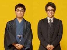 『グッとラック!』リニューアル、ロンブー淳がコメンテーターとして毎日出演
