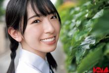日向坂46・金村美玖、キャミワンピまとい夏らしい爽やかスマイル【独占カットあり】