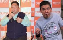 伊集院光、田中裕二の代打で『爆笑問題カーボーイ』生出演 太田光と豪華タッグ