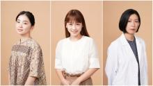 川栄李奈、松下洸平の恋人役に 『#リモラブ』福地桃子&江口のりこも出演