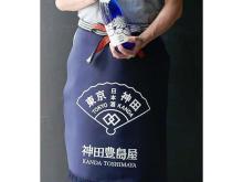 神田の飲食店を応援!テイクアウト可能な日本酒を飲食店で限定販売