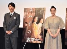 蒼井優&高橋一生『ベネチア国際映画祭』にリモート参加「行けなかったのが残念です」