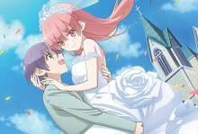 10月スタートのアニメ「トニカクワイイ」OPは鬼頭明里さんが歌うキャラクターソングに決定!追加キャストも発表 【アニメニュース】