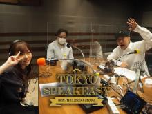 木梨憲武&指原莉乃のコラボに進展 秋元康氏が生ラジオで仮歌披露「けさ、詞を作って…」