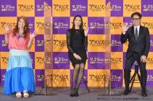 杏、離婚発表後初のイベント出演 『アダムス・ファミリー』出演は「うれしかった」