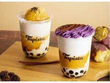 """さつま芋を使い""""和""""と""""洋""""のデザートを表現!「Tapista」秋のパフェラッテ"""