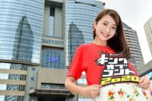 TBS日比麻音子『キングオブコント2020』MC就任 浜田雅功とのタッグに喜び「ついに決勝に行けた」
