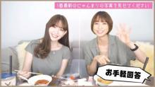 小嶋陽菜、篠田麻里子からの「いつ結婚するの?」に困惑「えへへ、すごいね…」
