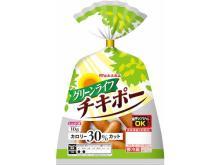 丸大食品から「グリーンライフ チキポー」&「火の匠 焼豚」が新発売!