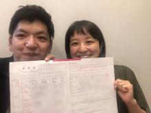 からし蓮根・伊織&MBS・藤林温子アナが結婚発表 共演重ね「お互いにかけがえのない存在に」