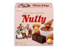 1965年発売のチョコレート「ナッティ」が現代版になって復活!