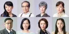 妻夫木聡主演『危険なビーナス』追加キャストに小日向文世、斉藤由貴ら