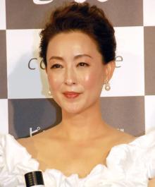 床嶋佳子、医師と結婚「これまでに味わったことのない幸せ」