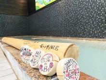地元のヒノキ間伐材を使用!玉川温泉に長寿祈願の「長い木風呂」が登場