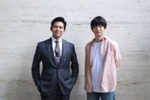 """伊藤健太郎、""""月9""""初出演 新・旧""""カンチ""""織田裕二とも初共演「すごくうれしいです!」"""