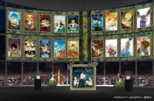 『約ネバ』展、エントランスの展示情報公開 高さ6メートル×横17メートル…単行本の表紙イラスト集結