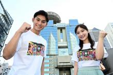TBS新人アナ、地上波デビューでいきなりダウンタウンと共演「楽しく臨みたい」