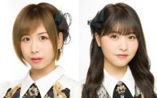 AKB48・大家志津香&中西智代梨、「M-1」初挑戦