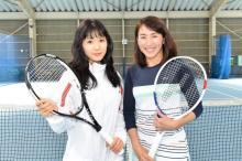 杉山愛、松岡茉優主演『カネ恋』でテニス監修「すごく吸収が早いのでビックリ