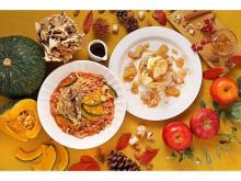 「ココノハ」に見た目も味わいも秋たっぷりのパスタ&パンケーキが登場!