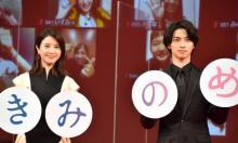 吉高由里子、横浜流星の落ち着きぶりに驚き「ピンク髪のイメージが強かったから…」