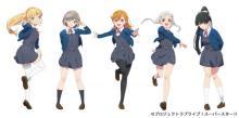 『ラブライブ!スーパースター!!』スクールアイドルのグループ名決定「Liella!」