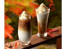 「カフェ・ド・クリエ」に秋の味わいの新作ドリンク&フードが登場!