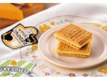 「シュガーバターの木」史上最高に濃いチーズ味!全国5カ所にいまだけ登場