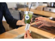 「すすむ屋茶店 東京自由が丘」4周年!フリードリンクチケットをプレゼント