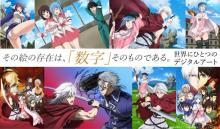 【Anique】『プランダラ』の取り扱いが決定! 【アニメニュース】