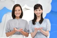日テレ新人アナ・石川みなみ&忽滑谷こころ、10月期から『ZIP!』レギュラー出演